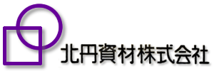 北丹資材株式会社 HOKUTAN SHIZAI co,ltd
